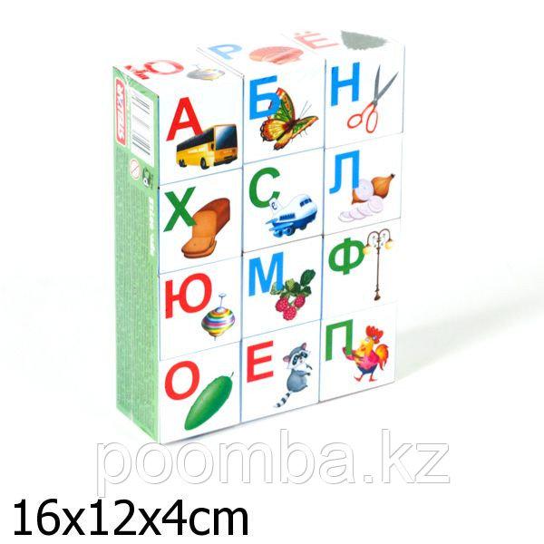"""Кубики обучающие """"Азбука в картинках"""""""