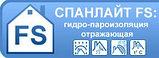 Спанлайт FS паропроизоляция фольгированная 1,2*50м, фото 2