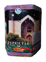 "Салют ""Туркестан"", фото 1"