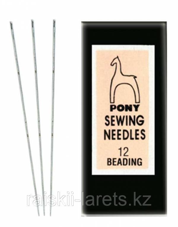 Иглы бисерные Pony sewing needles 12 beading