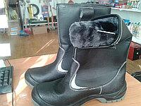 Ботинки мужские зимные