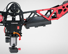 Устройство для проводной камеры Wirecam varavon с пультом, фото 2
