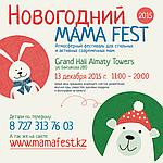 """Наш интернет-магазин """"Восторг"""" участвует в выставке-ярмарке 13 декабря!"""