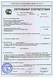 Желоб водосточный белый d=125 мм, 3 м, RUPLAST (Россия), фото 4