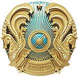 Государственный Герб РК, диаметром 1000мм, фото 2