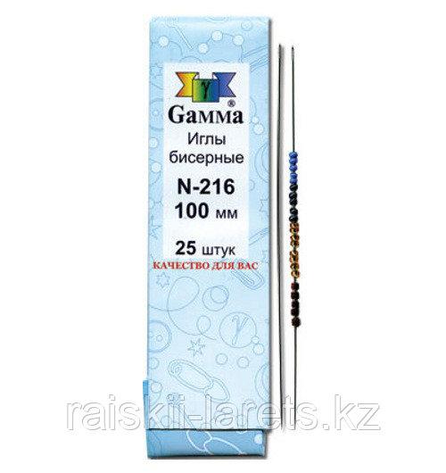 Иглы швейные ручные бисерные Gamma №100