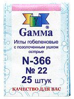 Иглы швейные ручные гобеленовые Gamma №22