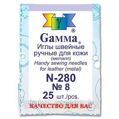 Иглы швейные ручные для кожи (металл) Gamma №8