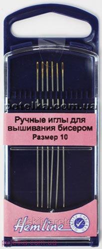 Ручные иглы для вышивания бисером №10 Hemline