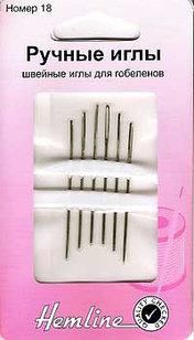Ручные иглы для гобеленов №18 Hemline