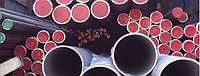 Труба 18х2 стальная котельная бесшовная горячедеформированная ТУ 14-3р-55-2001 190 460 сталь 20 12х1мф