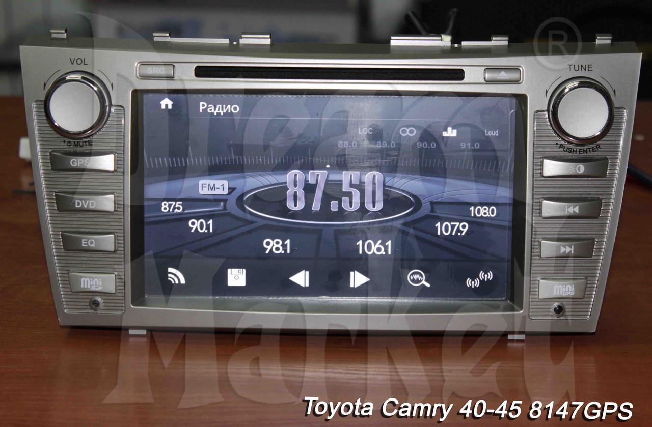Автомагнитола Toyota Camry 40-45 8147GPS