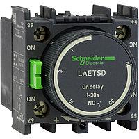 Дополнительный контактный блок с выдержкой на вкл. 0,1-30C