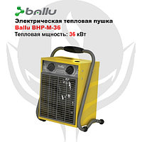 Электрическая тепловая пушка Ballu BHP-M-36