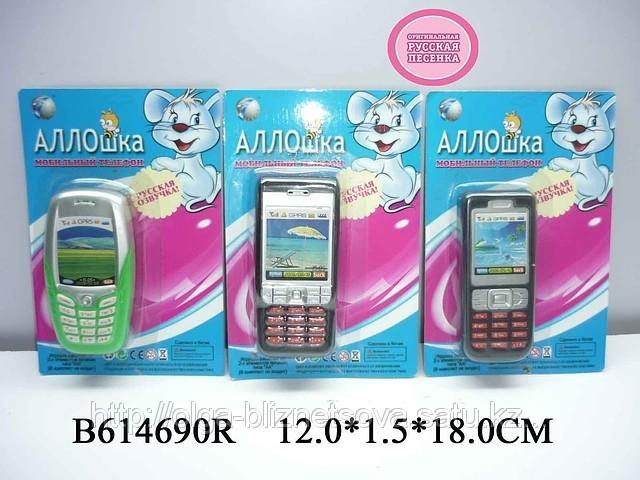 """Сотовый телефон """"АЛЛОшка"""" B614690R Торговая марка: TONGDE."""