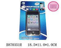 Смартфон B870351R Торговая марка: TONGDE.