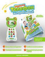 Мульти интерактивный Телефон  B894606R Торговая марка: TONGDE.