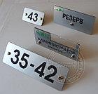 Настольные таблички кувертки таблички на стол Акрил, фото 2