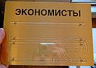 Таблички на двери с карманами, фото 3