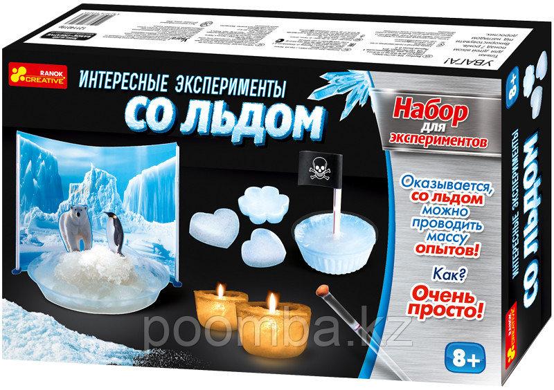 Интересные эксперименты со льдом
