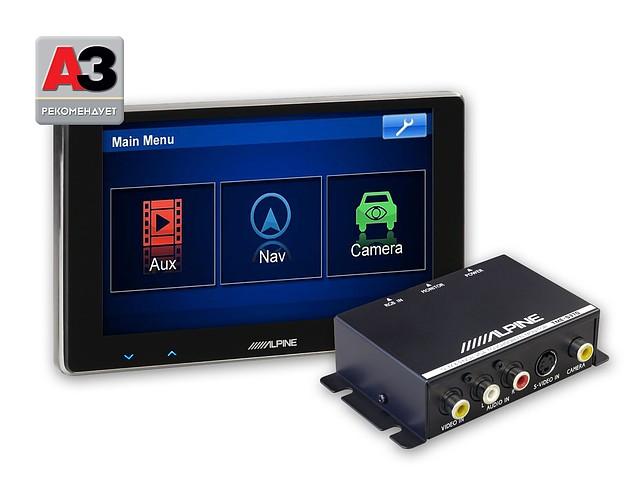 """Сенсорный монитор для установки на приборную панель TME-S370 - 6,5"""""""