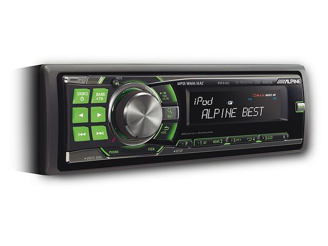 CD ресивер/ контроллер USB и iPod CDE-9880R в Алматы