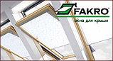 Мансардное окно 78х160  FAKRO в комплекте с окладом на гибкую черепицу тел. Whats Upp. 8-707-5705151, фото 3