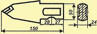 Резец струговый РС-6