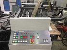Komori Sprint II 228P б/у 1998г - 2-красочная печатная машина, фото 4