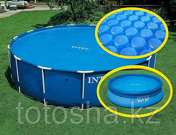 29023 INTEX Теплосберегающее покрытие тент для бассейна 457 см