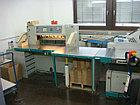 Perfecta 92 UC б/у 2001г - бумагорезательная машина , фото 3