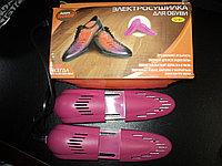 Антибактериальная электросушилка для обуви - раздвижная - 10Вт,