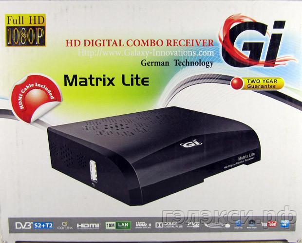"""Спутниковый ресивер """"GI Matrix lite"""""""