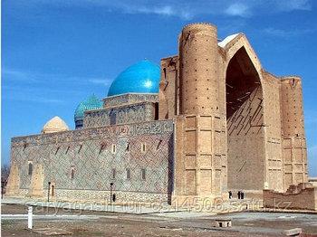 Туры в Туркестан