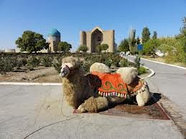Туры в Туркестан, фото 3