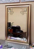 Витраж на зеркале, Z-5