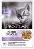 Pro Plan 85г Индейка в соусе для котят Влажный корм, пауч, фото 1