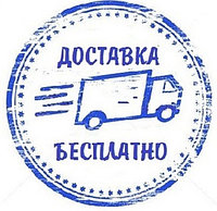 Темиртау, Шахтинск, Абай, Сарань