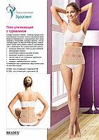 Пояс утягивающий с турмалином S, M, L, XL FIR waist belt