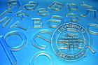 Гравировка фигурная фрезеровка резка Акрил Оргстекло Акрилайт, фото 8