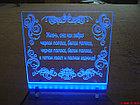 Гравировка фигурная фрезеровка резка Акрил Оргстекло Акрилайт, фото 9