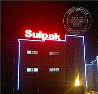 Объемные световые буквы вывески наружная реклама