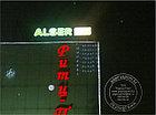Объемные световые буквы вывески наружная реклама, фото 3