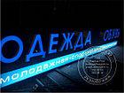 Объемные световые буквы вывески наружная реклама, фото 8