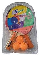 Набор теннисный: 2 ракетки, 3 шарика в блистере