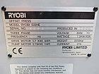 2-х краска Ryobi 522 HE, фото 5