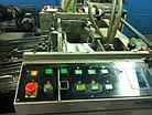RYOBI 524H by 1995 - 4-х красочная офсетная печатная машина, фото 5