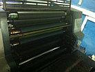 RYOBI 524H by 1995 - 4-х красочная офсетная печатная машина, фото 8