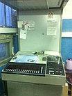 RYOBI 524H by 1995 - 4-х красочная офсетная печатная машина, фото 10
