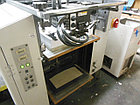 Ryobi 524HXX by 1999 г. - 4-х красочная офсетная печатная машина , фото 2